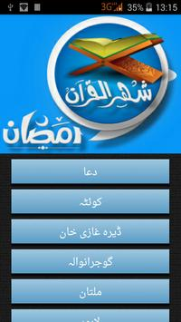Download Pakistan Ramadan Calendar 2015 1.0 APK File for Android