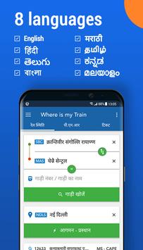 Download Where is my Train Indian Railway Train Status 6.3.9 APK File for Android