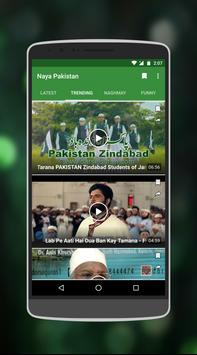 Download Naya Pakistan - 14 August Jashn e Azadi Collection 1.1 APK File for Android