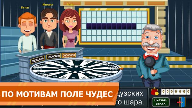 Download Вращайте барабан 2017 5.1.0 APK File for Android