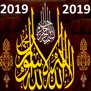 Download Islamic Calendar 2018(Urdu & Hindi Calendar-2019) 8.0 APK File for Android