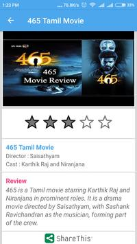 Download Tamilmv - Movies 1.3 APK File for Android