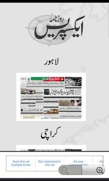 Download Pakistani News Papers 1.0 APK File for Android