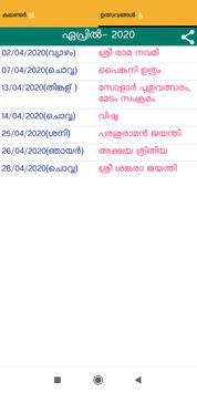 Download Malayalam Calendar 2020 1.11 APK File for Android