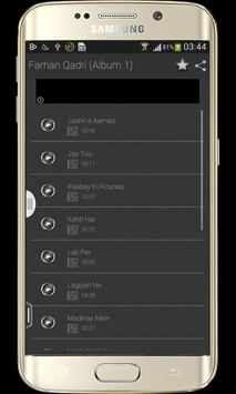 Download Naat Sharif mp3 App 1.0 APK File for Android