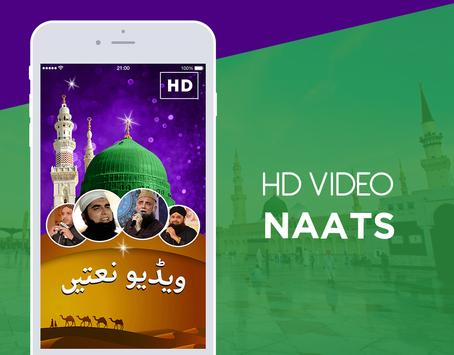 Download Naats HD (Video & Audio) 1.2 APK File for Android