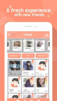 Download KChat 4.17 APK File for Android