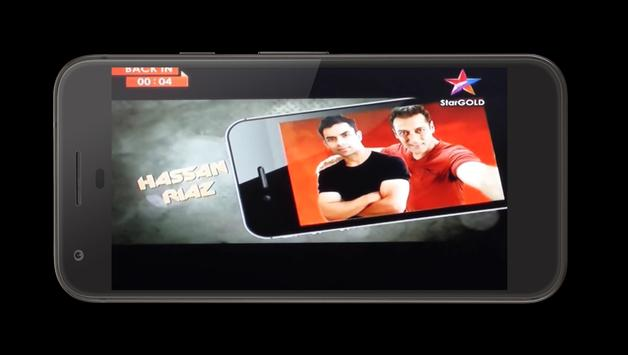 Download Star Gold TV 1.0.0 APK File for Android