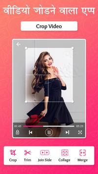 Download Video Audio Mixer Joiner Cutter Converter 1.8 APK File for Android
