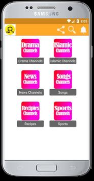 Download Rw Live Tv (pak) 1.1 APK File for Android