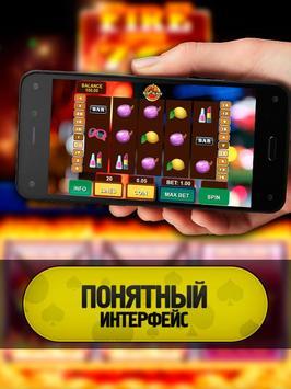 Download Клуб - Игровые автоматы онлайн 1.0 APK File for Android