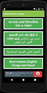 Download Best Islamic Songs and Gazals 1.2 APK File for Android