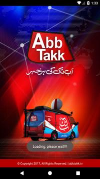 Download AbbTakk News 6.4 APK File for Android