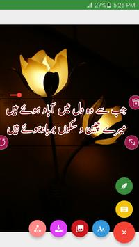 Download Write Urdu on Photos - LITE 1.0 APK File for Android