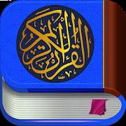 Amharic Quran APK