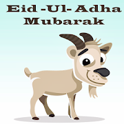Eid Wallpapers 1.0 Android Latest Version Download