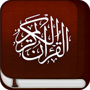 Quran With Roman Urdu Translation APK