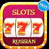 Slots 777. Slot Machines Online APK