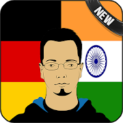 German - Hindi Translator APK