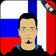 Russian French Translator APK