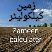 Land & Zameen, Plot Size & Bath Tiles Calculator APK