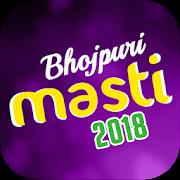 Bhojpuri Masti APK