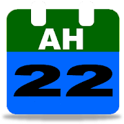 Custom Islamic Calendar APK