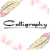 Calligraphy Name APK