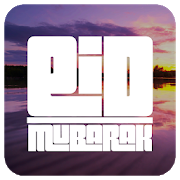 Eid Mubarak Greeting Cards APK