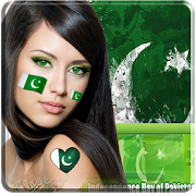 Pak Flag Photo Frame For Pictures Free App APK