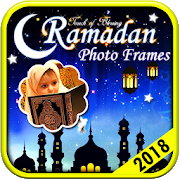 Ramadan Mubarak Photo Frames APK