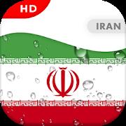 Iran Flag 3D live wallpaper APK