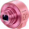 Zoom HD Camera (2017) APK