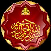 Bismillah Wallpapers APK