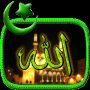 Allah Live Wallpaper APK