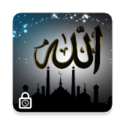Allah Lock Screen - Time Password(Pin Screen Lock) APK