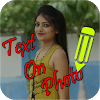 Text in photo APK