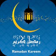Ramadan 2018 Muslim Duas&Azkar APK