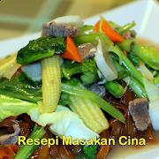 Resepi Masakan Cina APK
