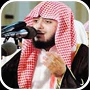 Fahad Al Kandari Quran MP3 APK
