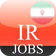 Iran Jobs APK