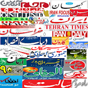 Iran News (اخبار ایران)  APK