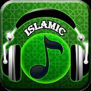 Best Islamic Ringtones APK
