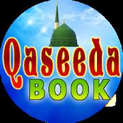 Qaseeda Book APK