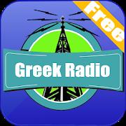 Greek Radio APK