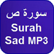 Surah Sad MP3 APK
