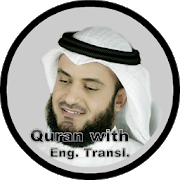 Mishari Rashid Quran MP3 With English Translation APK