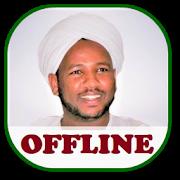 Zein Mohamed Ahmed Quran mp3 Offline APK