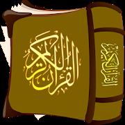 Abdur Rahman as Sudais - Quran MP3 APK