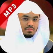 Juz Amma Yasser Al Dossari MP3 APK